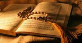 ইসলামে মিথ্যাবাদীর ভয়াবহ যে শাস্তির কথা বলা হয়েছে