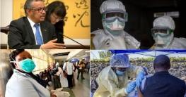 কঙ্গোতে ইবোলা সংক্রমণ: 'বৈশ্বিক জরুরি অবস্থা' ঘোষণা