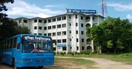 কুমিল্লা বিশ্ববিদ্যালয়ের 'সি' ইউনিটে টিকার কিছু পরামর্শ