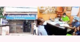 চাঁদপুর শহরে ভুয়া ডাক্তার দিয়ে চলছে চিকিৎসা কার্যক্রম
