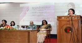 হাসপাতালে নারী হৃদরোগ বিশেষজ্ঞ নিয়োগ জরুরি: স্পিকার