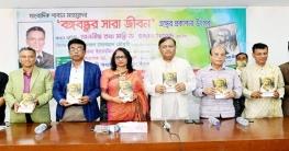 'রাজনৈতিক পরিচয়ে ফায়দা লুটতে দেবে না প্রধানমন্ত্রী'