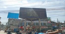 করোনা রোধে সেনাবাহিনীর সচেতনতামূলক ভিডিও প্রচার