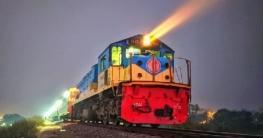 রেল ভ্রমণ: টিকেটে বাধ্যতামূলক হচ্ছে জাতীয় পরিচয়পত্র