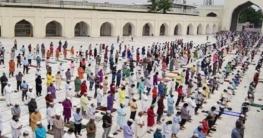 মসজিদে ঈদ জামাত, ১৩ নির্দেশনা মন্ত্রণালয়ের