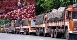 পেঁয়াজ রফতানি বন্ধে পশ্চিমবঙ্গের ব্যবসায়ীদের ব্যাপক লোকসান