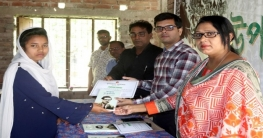 বাল্যবিয়ে ঠেকিয়ে সাহসিকতার সনদ পেলো তিন স্কুলছাত্রী