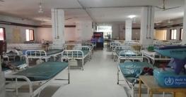 কুমিল্লা শহরের সকল হাসপাতালের নম্বর