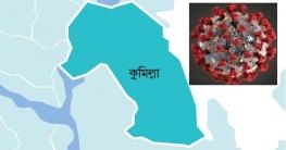কুমিল্লায় নতুন সন্দেহজনক কাউকে পাওয়া যায় নি