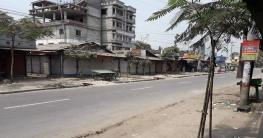 দাউদকান্দিতে করোনা প্রতিরোধে ঘরমুখী লোকজন,রাস্তাঘাট ফাঁকা