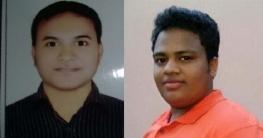 মনোহরগঞ্জে ডিজিটাল বাংলাদেশ ফোরামের কমিটি ঘোষণা