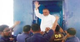 কুমিল্লায় দুই মামলায় জামায়াত নেতা ডা. তাহের কারাগারে