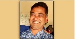 কুমিল্লায় যুবলীগ কর্মী হত্যা: ৩ কাউন্সিলরসহ ২৪ জনের নামে মামলা