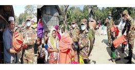 বেদে পল্লীতে সেনাবাহিনীর বিনামূল্যে চিকিৎসা সেবা