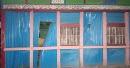 তুচ্ছ ঘটনায় বাড়ি-ঘর ভাংচুর