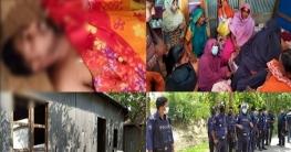 ব্রাহ্মণপাড়ায় সংঘর্ষে যুবক নিহত