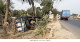 কুমিল্লায় ট্রাকের ধাক্কায় প্রাণ গেল অটোযাত্রীর
