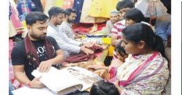 কুমিল্লায় ছুটির দিনে জমজমাট ঈদবাজার