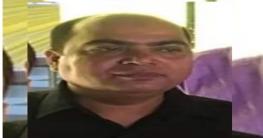 সোয়া কোটি টাকা লুটের অভিযোগে প্রতারক জামাল গ্রেফতার