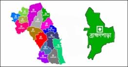 """""""করোনা ভাইরাস ছড়িয়ে পড়ছে ব্রাহ্মণপাড়ায়"""""""