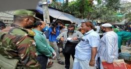 নিয়ম অমান্য করায় কুমিল্লা নগরীতে ৩ জনকে জরিমানা