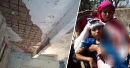 বিদ্যালয়ের ছাদের পলেস্তারা খসে পড়ে শিক্ষার্থী আহত