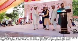 পুলিশ সুপার আন্তজেলা হামদ-নাত-ক্বিরাত ও আযান প্রতিযোগিতা