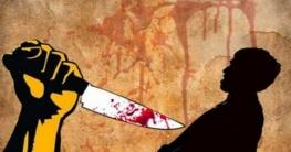 সেহরীর সময় গৃহবধূকে ধর্ষণ চেষ্টাঃ বাঁধা দেয়ায় স্বামী খুন