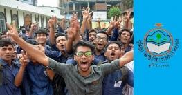 জাতীয়ভিত্তিক স্কোরে চট্টগ্রাম বিভাগে সেরা কুমিল্লা ভিক্টোরিয়া