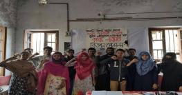 বিজ্ঞান আন্দোলন মঞ্চ কুমিল্লা জেলা কমিটি গঠন