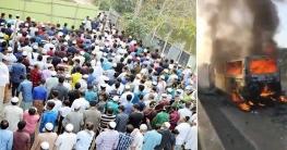 কুমিল্লায় প্রবাসীর বাড়িতে মানুষের ঢল! চলছে শোকের মাতম