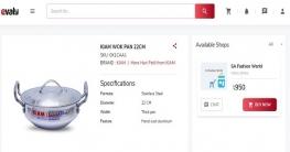 'Evaly' অনলাইন শপে ৫৪০ টাকার WOK PAN ১০৭০ টাকা!