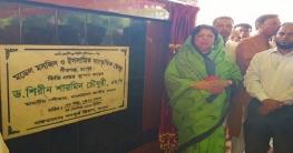 'প্রধানমন্ত্রীর প্রচেষ্টায় ৫০০ মডেল মসজিদ নির্মাণ হচ্ছে'