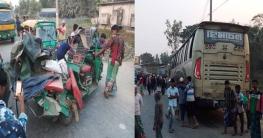 কুমিল্লার মহাসড়কে অটোরিকশার অবাধ চলাচল, বাড়ছে দুর্ঘটনা
