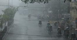 কুমিল্লাসহ ২০টি অঞ্চলে হতে পারে অতি ঝড়বৃষ্টি