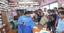 কুমিল্লার কালিবাজারে ভুয়া ডাক্তার সনাক্ত, ৪০হাজার টাকা জরিমানা